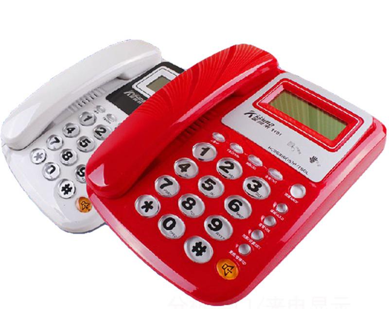 电话机 金顺来1101  红色