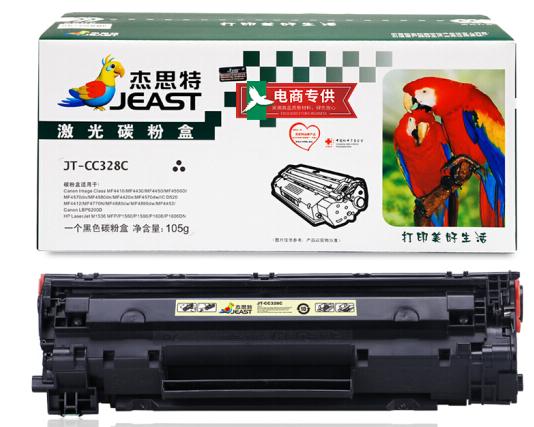 杰思特CRG328硒鼓 JT-CC328C 适用佳能MF4570 MF4550 MF4450 MF4412 MF4452 MF4410DN D520打印机