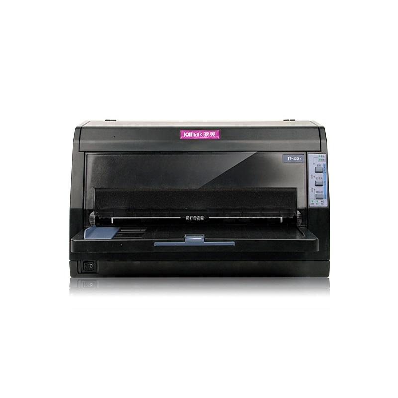 映美82列平推针式票据打印机 FP-630K+ (1+6层拷贝) 黑色