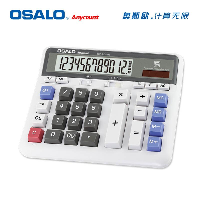 OSALO奥斯欧OS-2135 Pro计算器太阳能双重电源12位显示财务银行专用