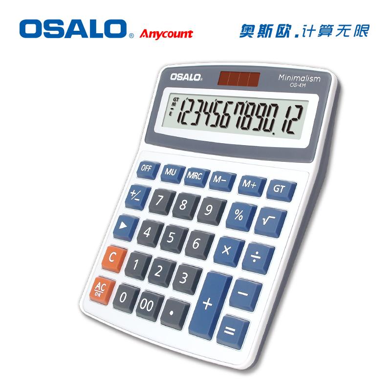 OSALO奥斯欧 OS-4M 计算器 台式大屏显示 太阳能双电源