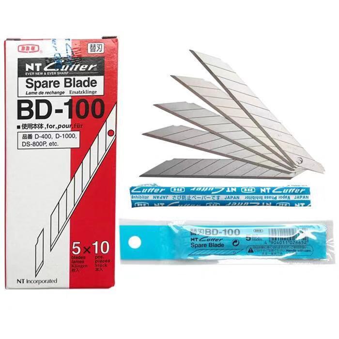 NT刀片(小号)BD-100 30度角 5片/小包    10包/小盒