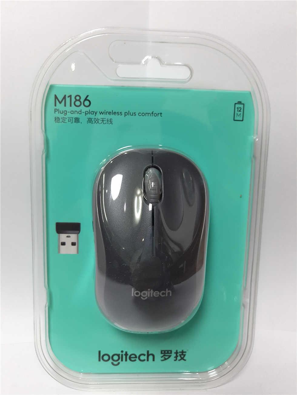 罗技m186 黑色无线鼠标
