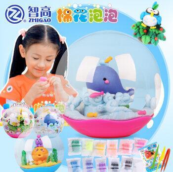 智高棉花泡泡DIY粘土儿童无毒橡皮泥益智玩具 KK-9167