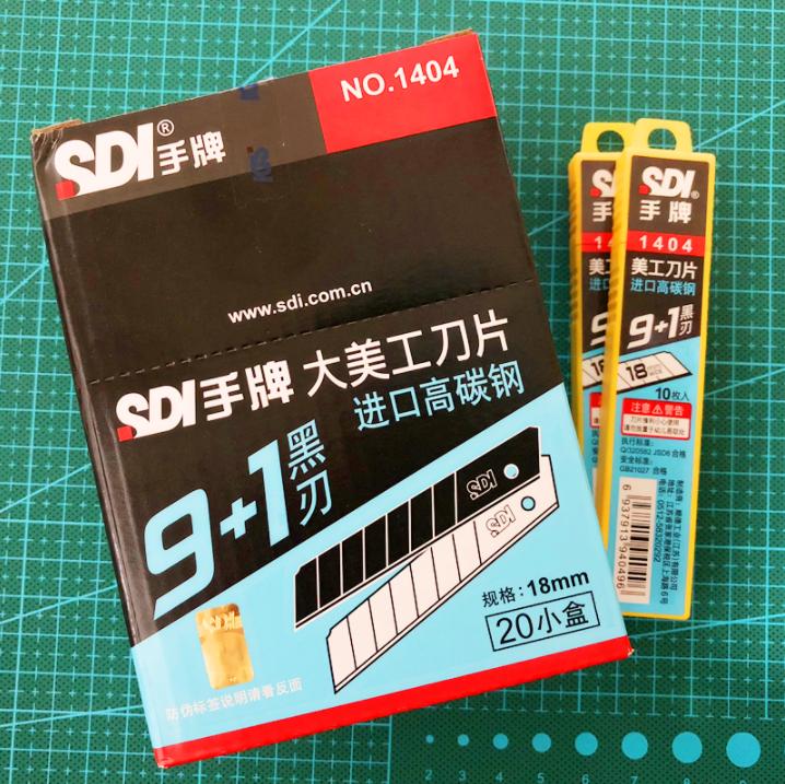 手牌美工刀片(大号)1404 10片/小盒