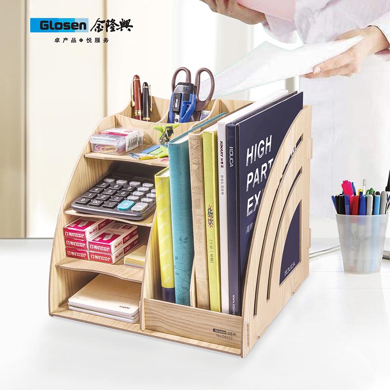 金隆兴 D9113木纹带笔筒桌面收纳盒