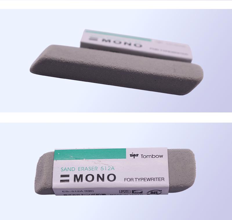 [日本蜻蜓es-512a磨砂橡皮橡皮擦可擦钢笔圆珠笔中性