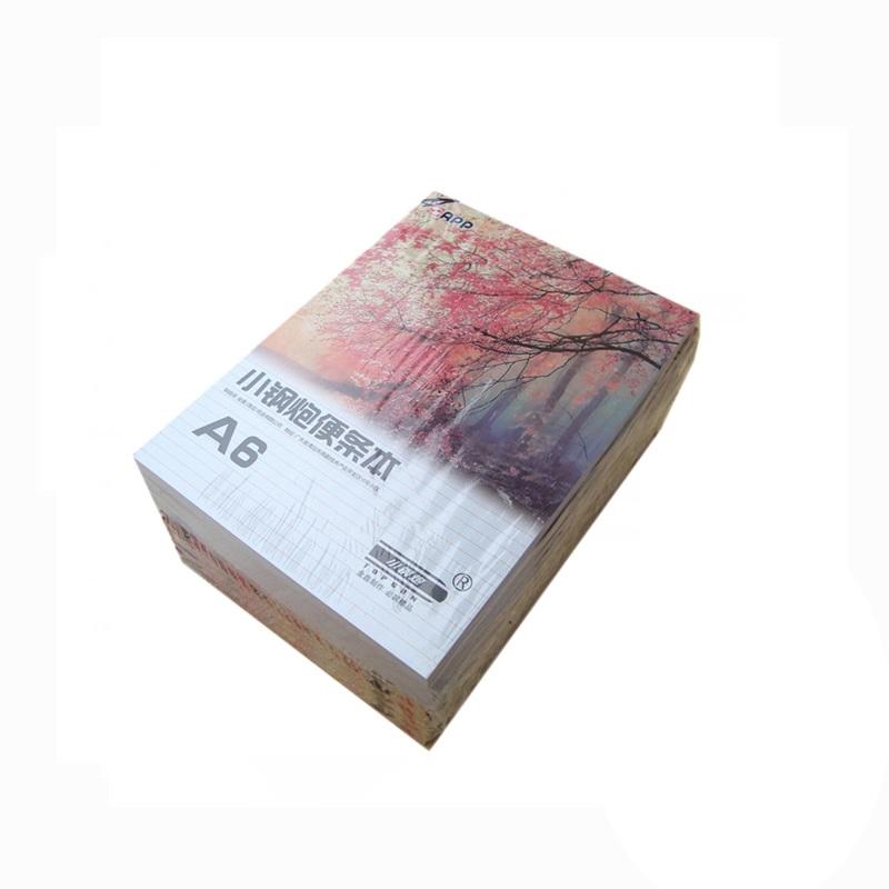 APP(金鑫) 小钢炮便条本 A6 320本/箱 约55页/本