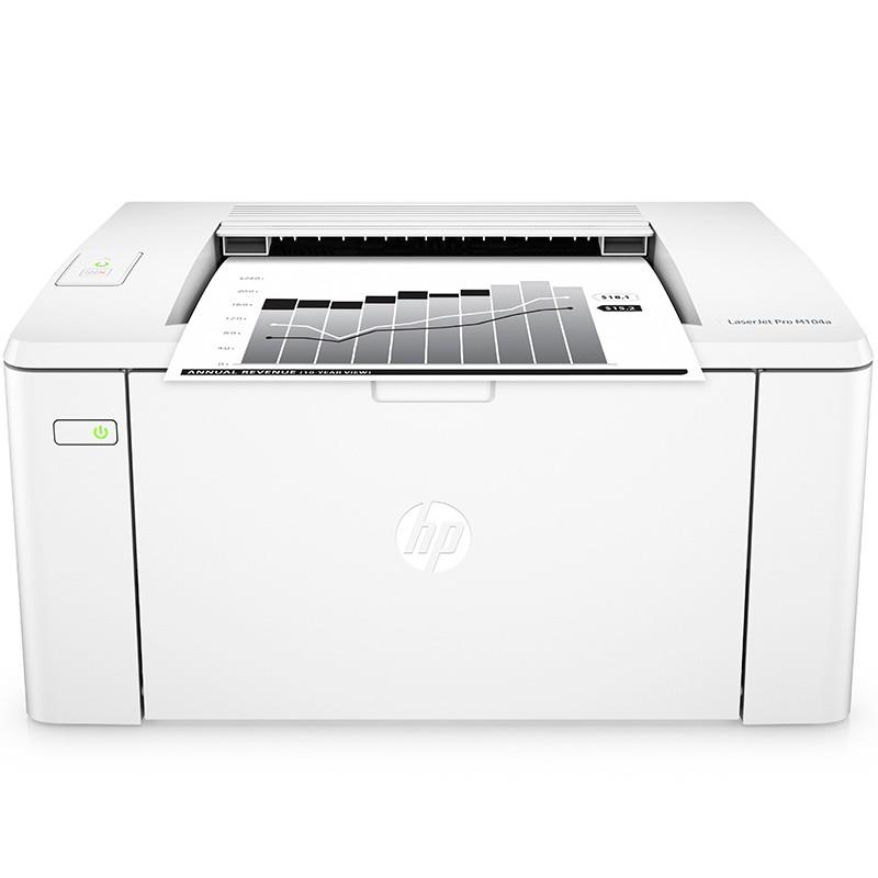 惠普黑白激光打印机 M104a A4幅面