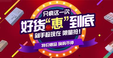 广州创兴达文具商贸