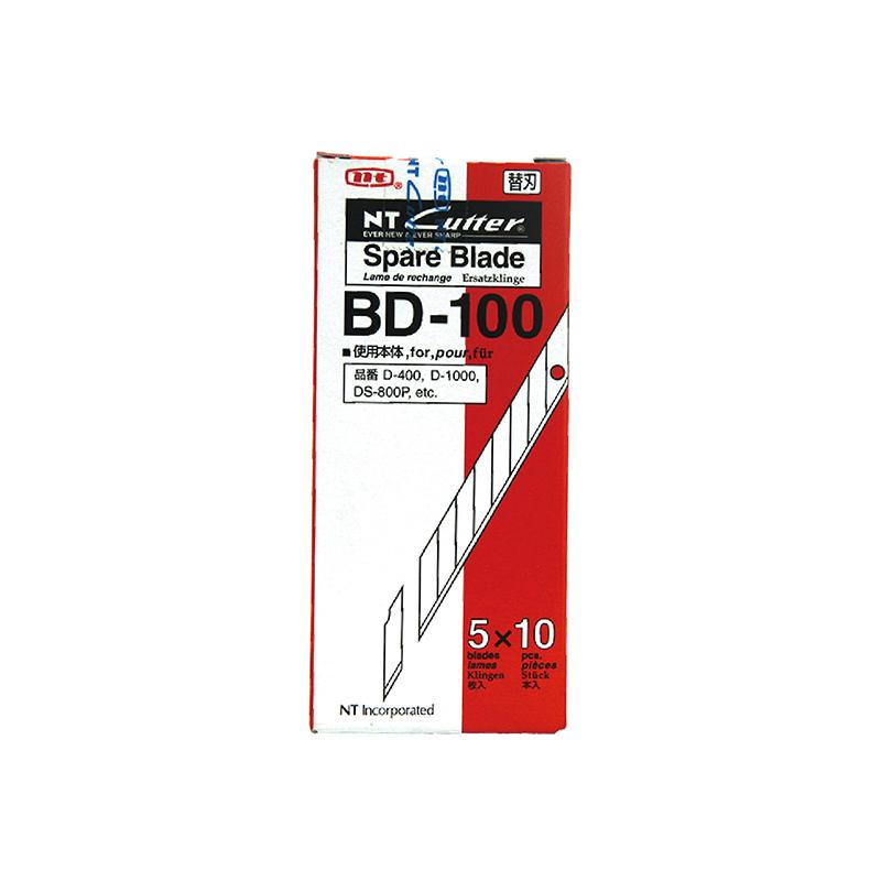 NT刀片(小号)BD-100 30度角 5片/小盒