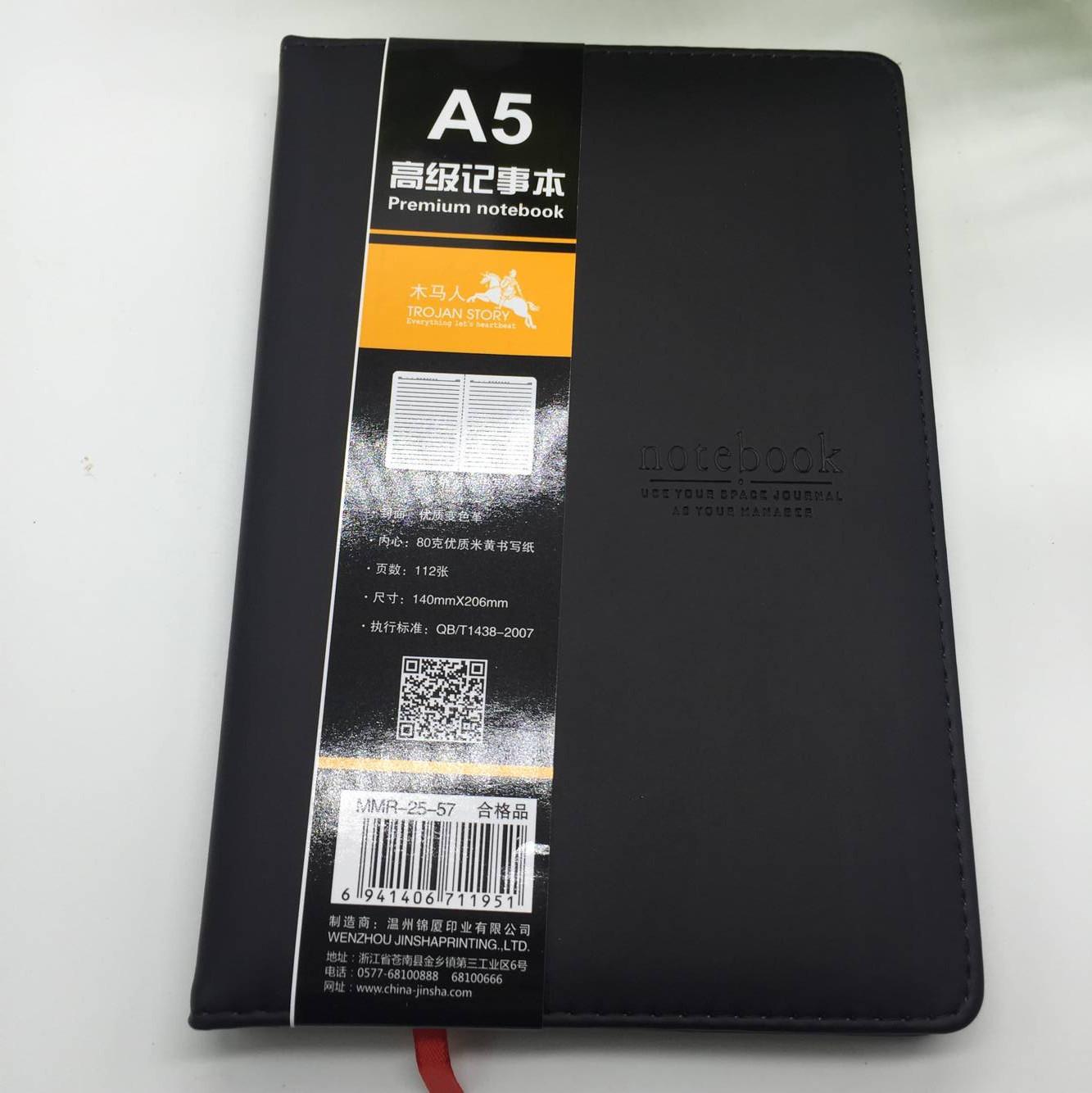 木马人高级a5 b5皮面笔记本 18-57/25-57