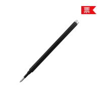 百乐摩磨擦中性笔芯BLS-FR5-B 0.5mm黑色