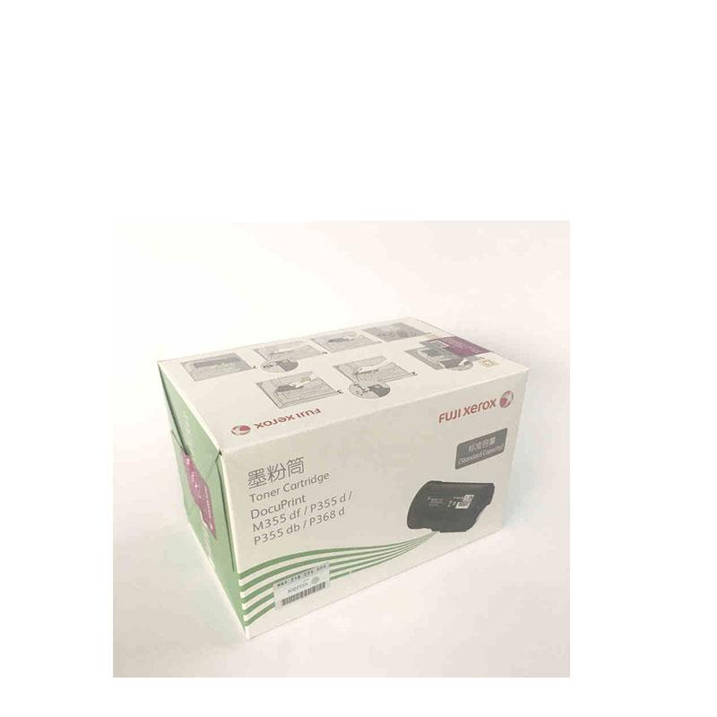 富士施乐打印机粉盒 CT201940 适用于富士施乐M355df/P355 黑色