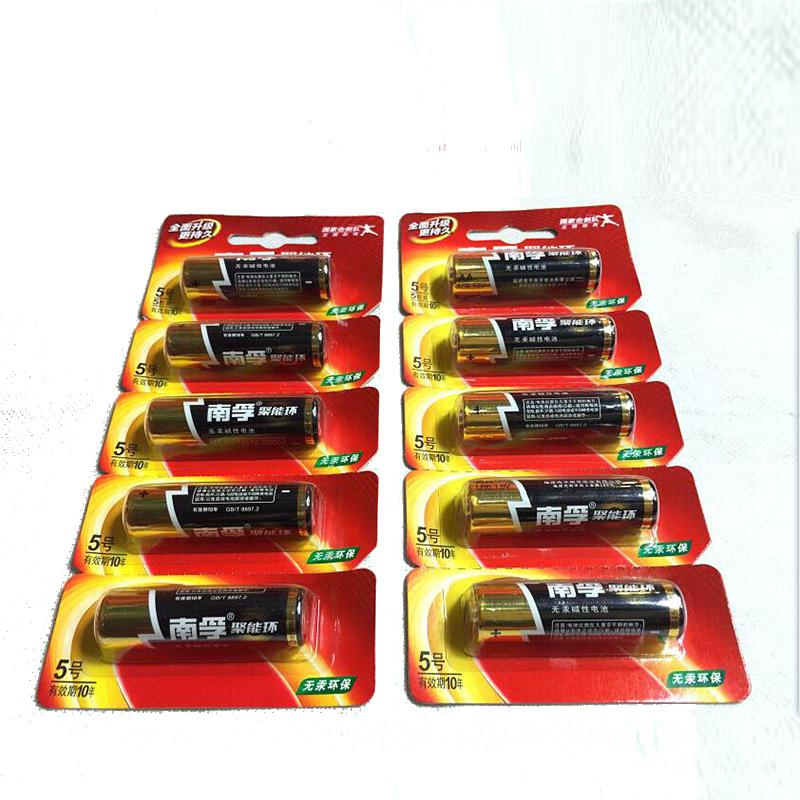 南孚碱性5号电池LR6-5B 5粒/卡(可撕)
