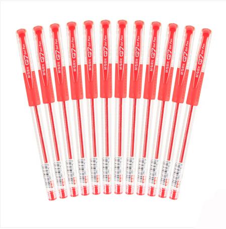 晨光中性笔Q7C 0.5mm(风速)红色