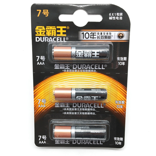 金霸王碱性7号电池LR03-6B 6粒/卡(可撕)