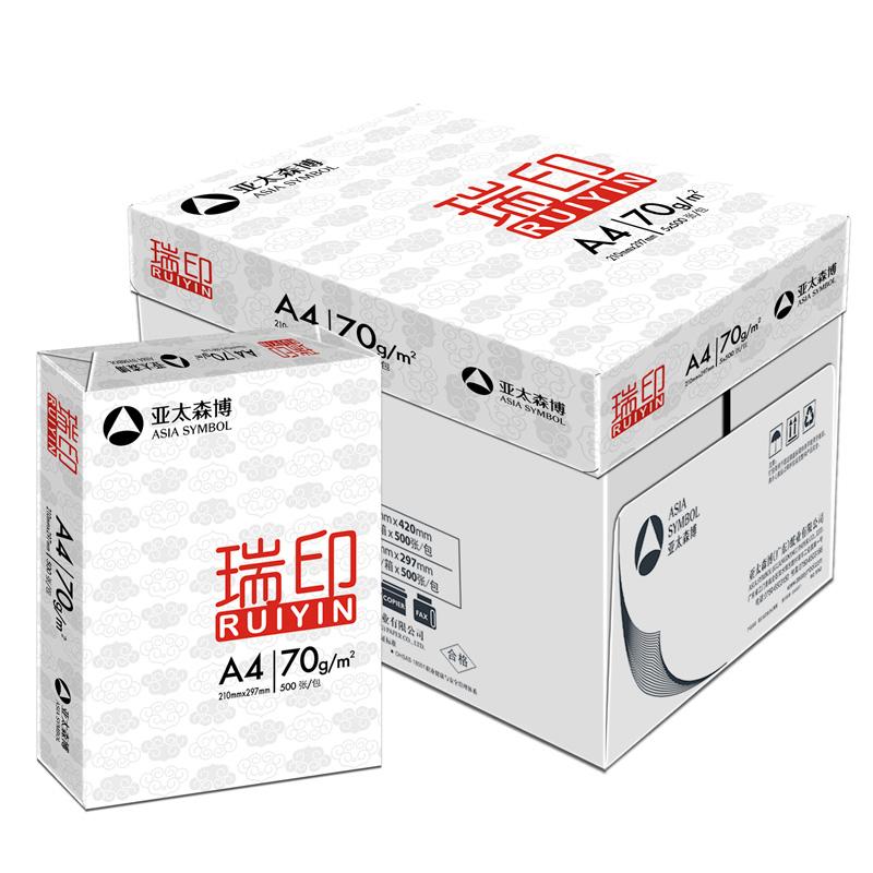 瑞印 复印纸 A4 70g 500张 白色 1*5包/箱