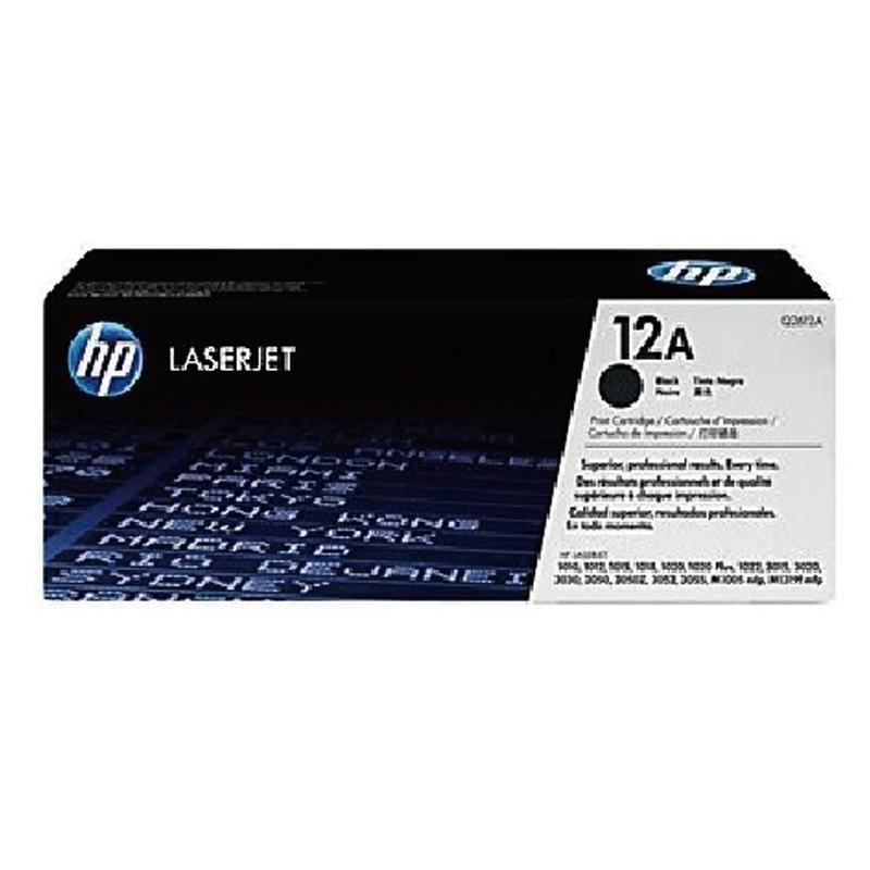 惠普打印机硒鼓Q2612A  彩包装黑色