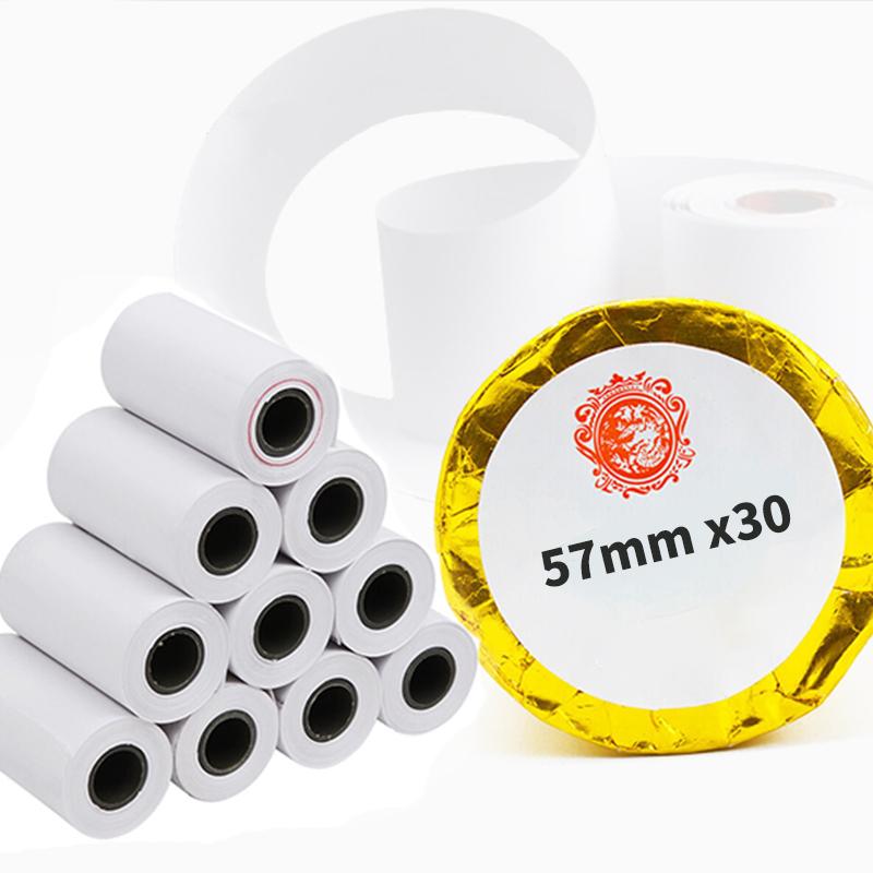 热敏收银纸 57x30 收银纸 刷卡机纸 内径18mm 直径28mm 200卷/箱 新旧包装随机发货