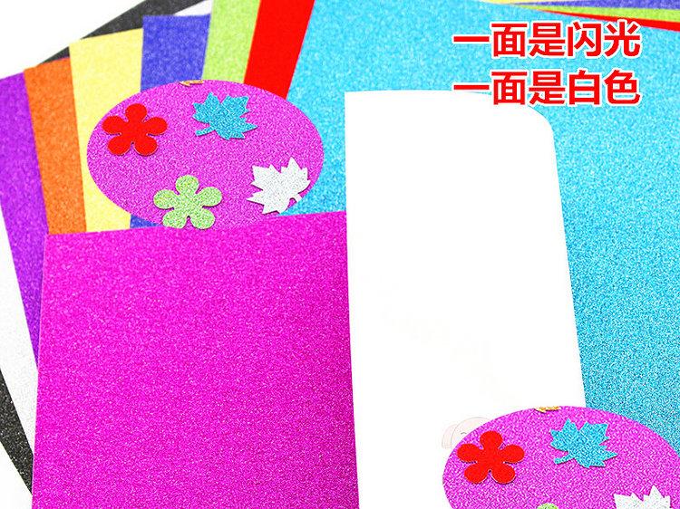 幼儿园卡纸手机图片