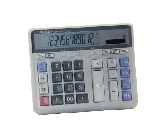 夏普/声宝计算器EL-2135 12位