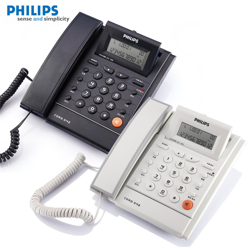 电话机飞利浦042 大屏显示 亲情号码 混色