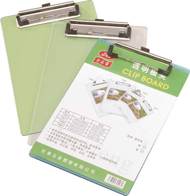 卡乐宝透明写字板(平夹)JF-871 A5竖式透明