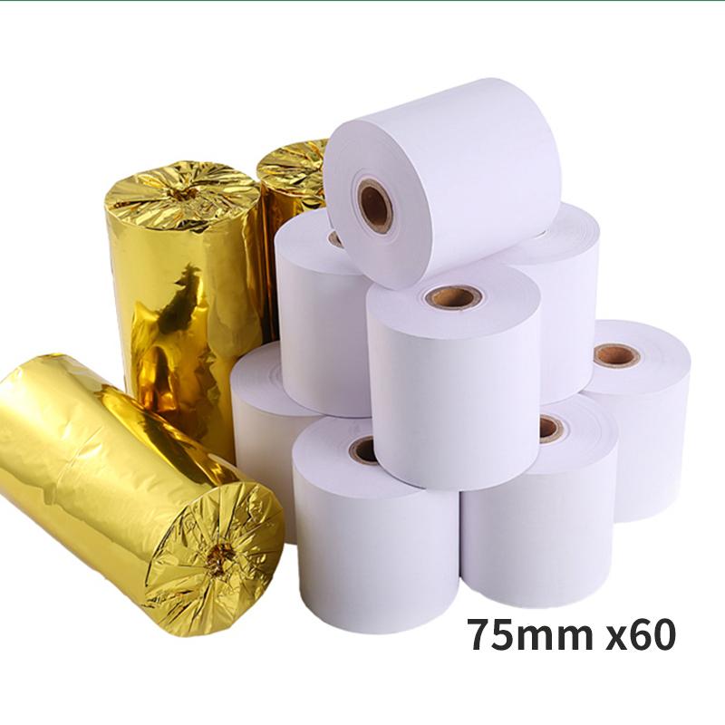 针式收银纸 75x60 单层收银纸 内径20mm直径53mm 单层 100卷/箱 新旧包装随机发货