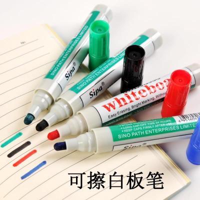 中柏 白板笔 SW228 可擦白板笔黑/红/蓝色可选