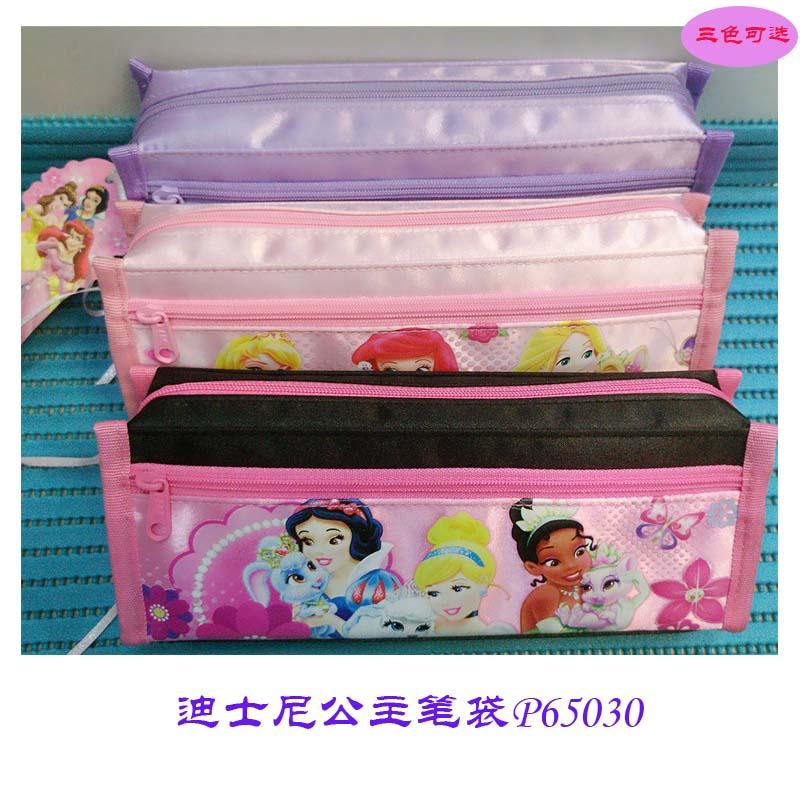 最简单的手工女孩笔袋_超简单的手工制作布艺笔袋教程