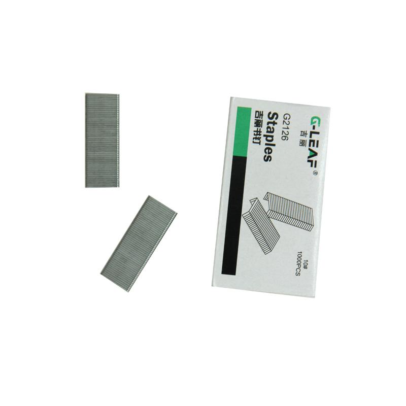 吉丽经济型书钉EG2126 10# 1000枚/盒 团购