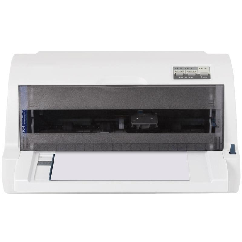 愛普生82列針式票據打印機 LQ-615KII  (1+3層拷貝)白色