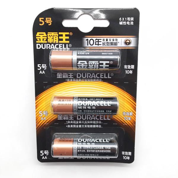 金霸王碱性5号电池LR6-6B 6粒/卡(可撕)