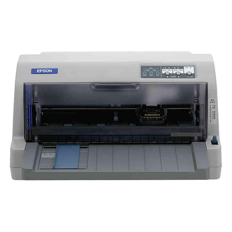 爱普生82列针式票据打印机 LQ-630KII  1+6层拷贝(630K升级版)灰色