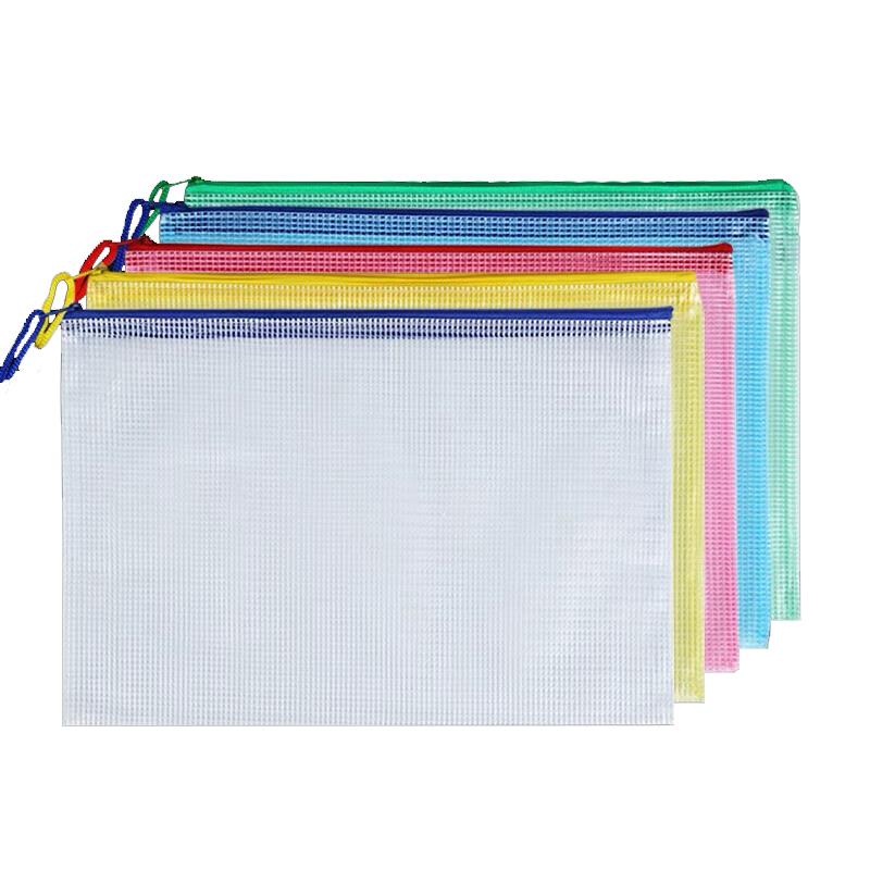 世宝 网格袋 S-58 A4 PVC网格袋/210G 混色 10个/包