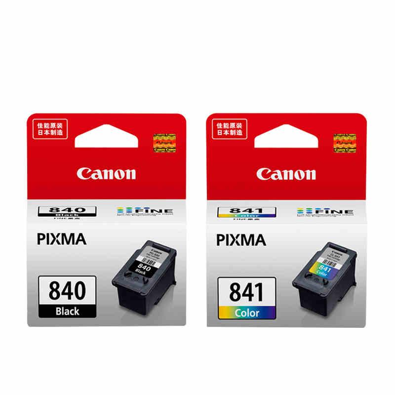 佳能打印机墨盒PG-840 CL-841 黑色/彩色