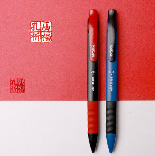 晨光孔庙祈福考试铅笔AMP35101 2B