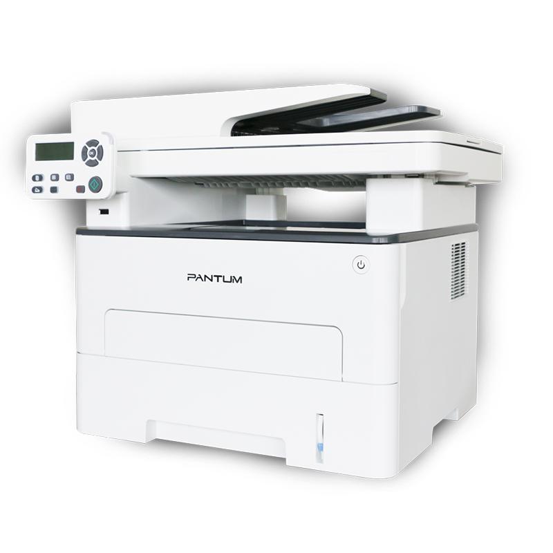 奔图打印机 M7100DN 三合一ADF 双面系列