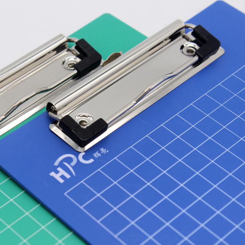 辉亮HP-403 A5实色板夹(蓝色)厂家直销