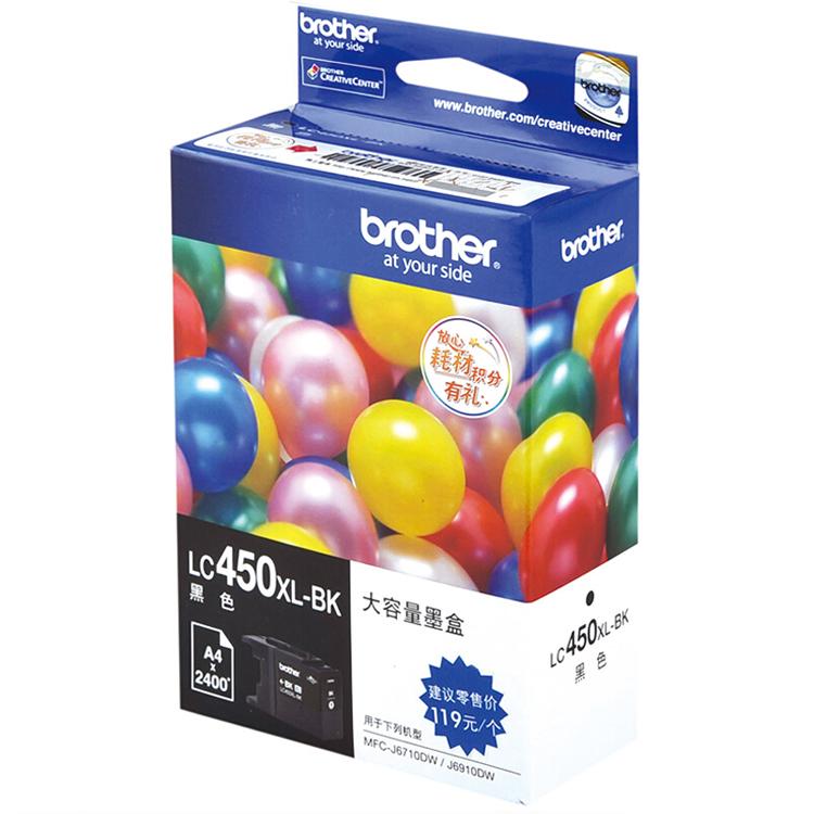 兄弟 兄弟打印机墨盒 LC450XL-BK 2400页 适用于MFC-J5910DW/J6710DW/J6910DW 黑色