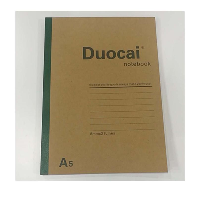 多彩无线牛皮纸笔记本 BGA5-60-1 A5 60页