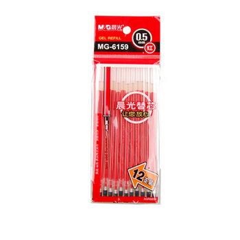 晨光中性笔芯MG6159C 0.5mm红色