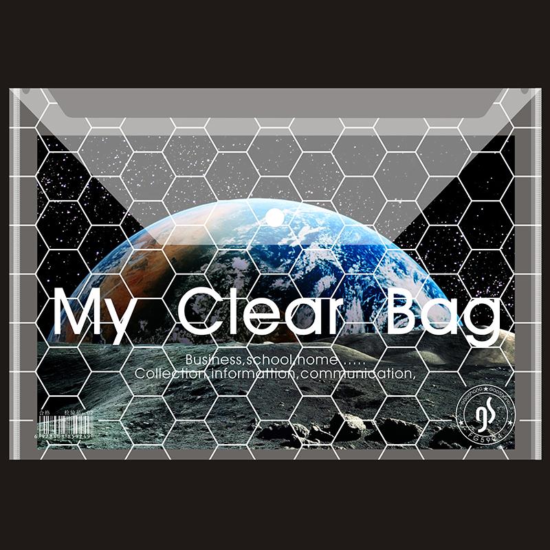 高尚A4 18C环保PP球纹方盖纽扣袋文件袋 5924 透明白