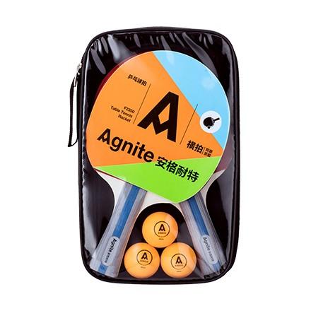 安格耐特F2350乒乓球拍(正红反黑)(2个/副)