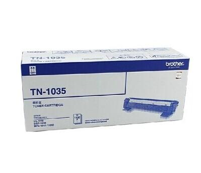兄弟打印机粉盒 TN-1035