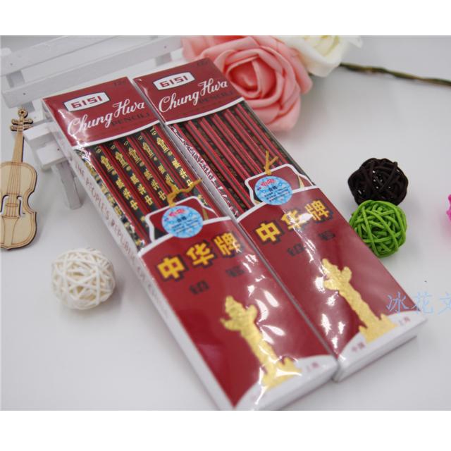 中华牌6151铅笔木制铅笔HB橡皮铅笔-精装