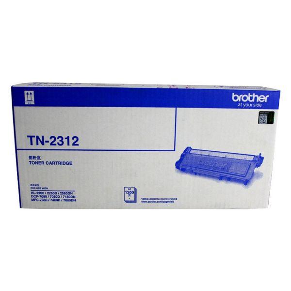 兄弟(brother) 打印机粉盒 TN-2312 黑色 适用于HL-2560DN/HL-2260DCP-7080/DNMFC7880DN