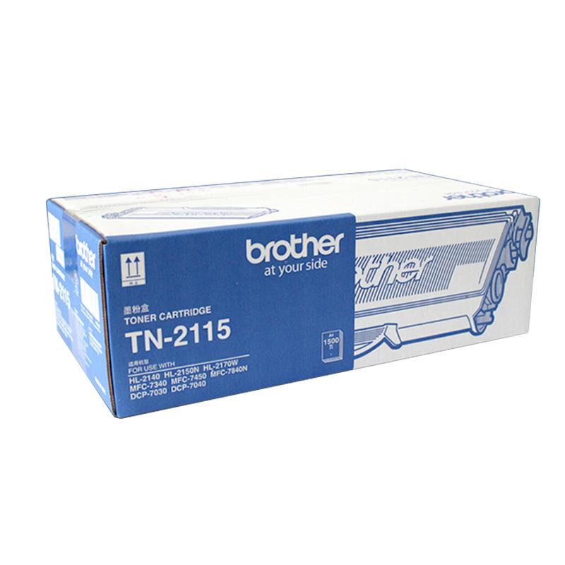 兄弟TN2115原装粉盒MFC74507340墨盒激光打印一体机黑色传真机