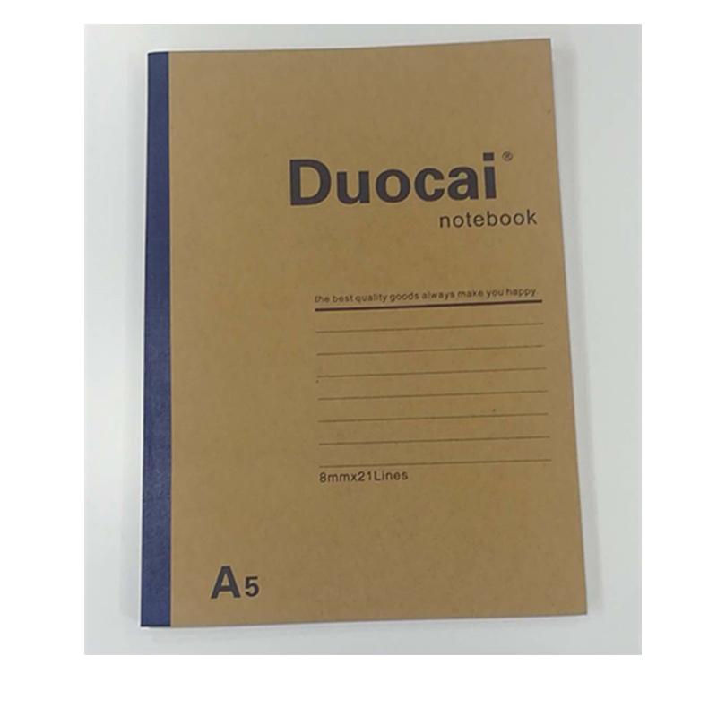 多彩无线牛皮纸笔记本 BGA5-100-1 A5 100页